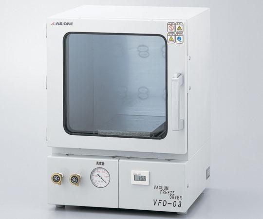 1-6098-01 真空凍結乾燥器 VFD-03 アズワン(AS ONE)