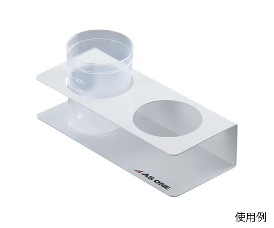 ディスポカップホルダー 500(6個)