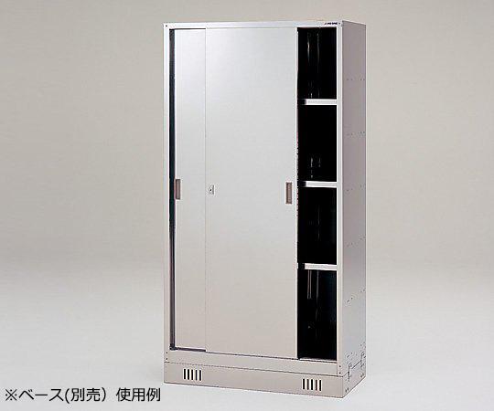 ステンレス薬品保管庫 HL-1845S