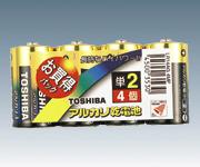 アルカリ電池 (単2) LR14AG 4MP(4個)