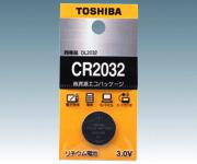 ボタン電池 CR2032EC 東芝(TOSHIBA)