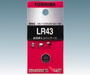 ボタン電池 LR43EC