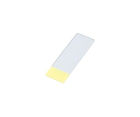 剥離防止コートスライドグラス S9902(100枚)