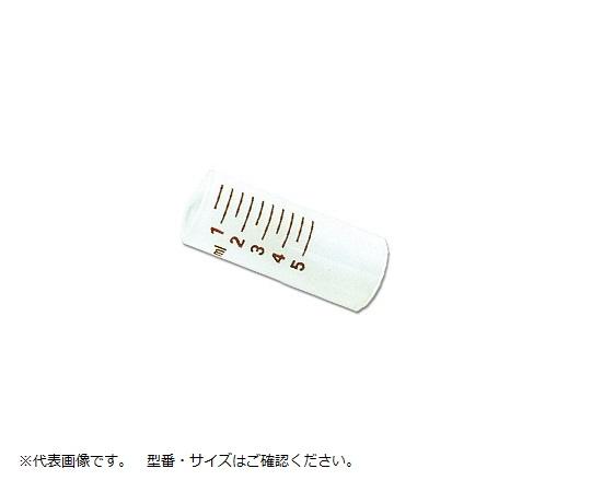 ソコレックスSH用 バレル (5mL)(6個)