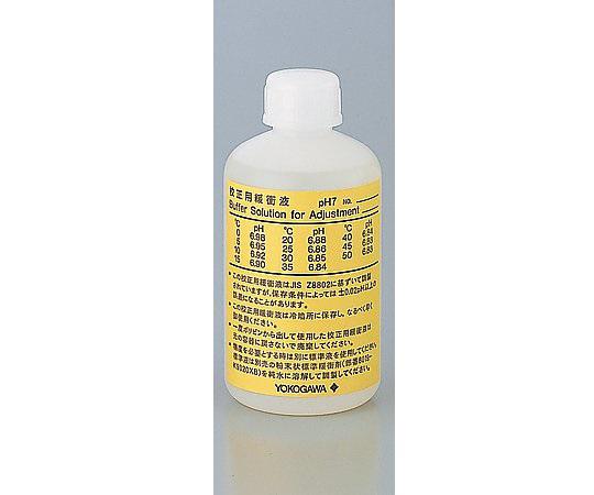 pH標準液 K9084KG(pH7)(250mL) 横河電機 アイリスDASH!ペーパー