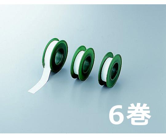 1-7057-53 アズピュア フッ素シールテープ 13mm×15m(6巻) アズワン(AS ONE)