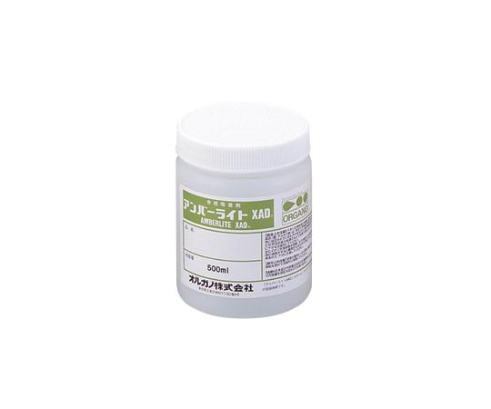 実験用イオン交換樹脂 XAD1180N オルガノ