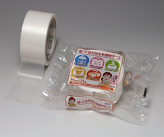 貼ってはがせる半透明テープ【Airis1.co.jp】