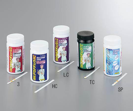 残留塩素試験紙 アクアチェックTC(100枚×6本)
