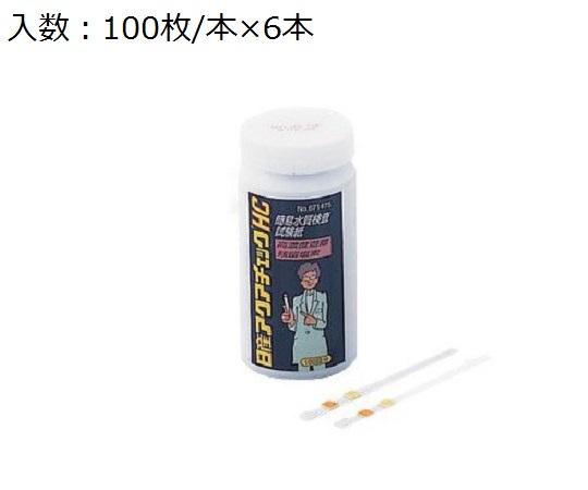 残留塩素試験紙 アクアチェックHC(100枚×6本) 日産化学工業