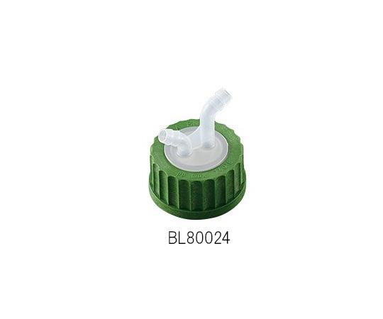 ねじ口瓶用キャップ BL80024 アイシス