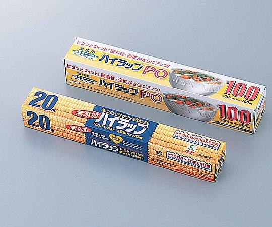 ハイラップ【Airis1.co.jp】