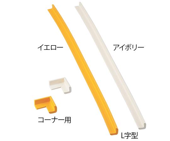 安心クッション【Airis1.co.jp】
