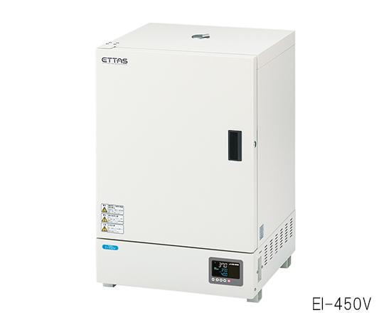 インキュベーター(タイマー・エアジャケット自然対流式) 87L 校正証明書付 EI-450V