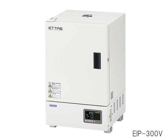 インキュベーター(タイマー・エアジャケット自然対流式) 27L 校正証明書付 EI-300V