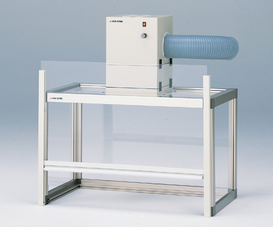 1-7625-01 排気量調整卓上型ドラフト 横型セット(風量調整機能付き) アズワン(AS ONE)