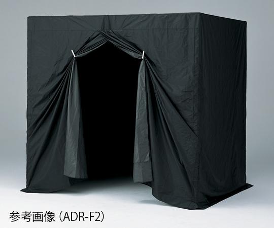 組立式暗室【Airis1.co.jp】