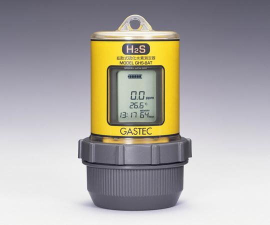 硫化水素測定器 GHS-8AT(500) ガステック(GASTEC)