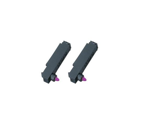 温湿度計用 カートリッジペン紫 PEN-P-ON2(2本)