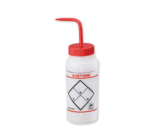ラベル付洗浄瓶 (アセトン) No.11646-0622