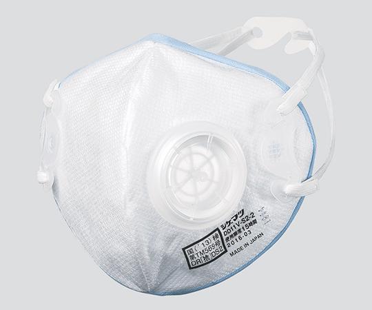 使い捨て式防じんマスク DS2 DD11V-S2-2(10枚) 重松製作所【Airis1.co.jp】