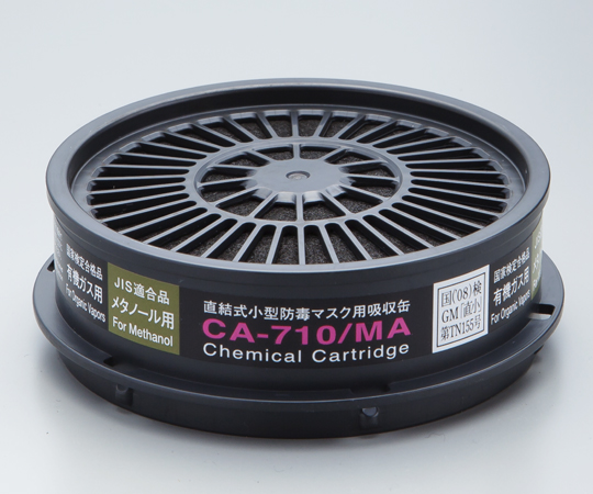 吸収缶 CA-710