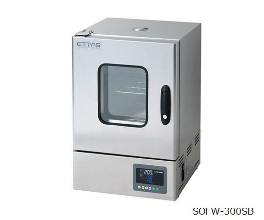 定温乾燥器(強制対流方式) ステンレスタイプ・窓付き 左扉 校正証明書付 SOFW-300SB