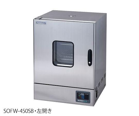 定温乾燥器(強制対流方式) ステンレスタイプ・窓付き 左扉 校正証明書付 SOFW-450SB