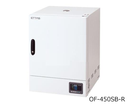定温乾燥器(強制対流方式) スチールタイプ・窓無し 右扉 OF-450SB-R