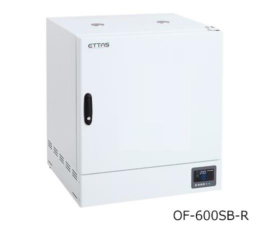1-8999-56-20 ETTAS 定温乾燥器(強制対流方式) スチールタイプ・窓無し 右扉 校正証明書付 SONW-600SB-R アズワン(AS ONE)