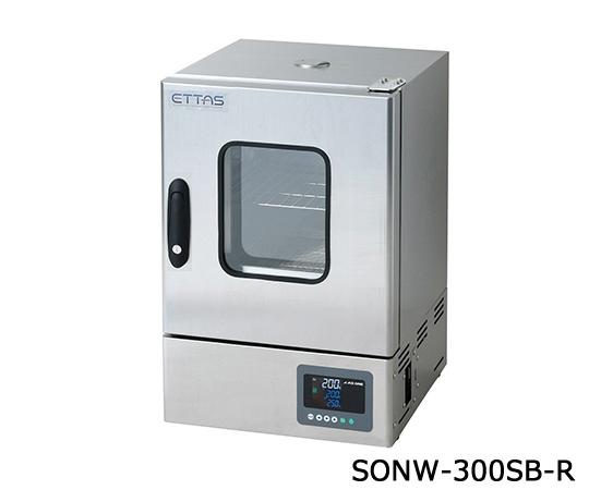 定温乾燥器(自然対流方式) ステンレスタイプ・窓付き 右扉 校正証明書付 SONW-300SB-R