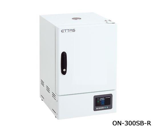 1-9002-44-20 ETTAS 定温乾燥器(自然対流方式) スチールタイプ・窓無し 右扉 校正証明書付 ON-300SB-R アズワン(AS ONE)