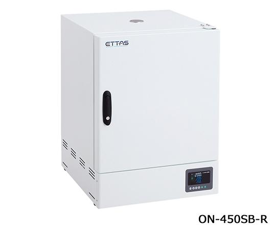 1-9002-45-20 ETTAS 定温乾燥器(自然対流方式) スチールタイプ・窓無し 右扉 校正証明書付 ON-450SB-R アズワン(AS ONE)