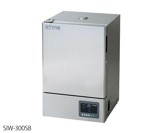 インキュベーター(ステンレスタイプ) 校正証明書付 SIW-300SB