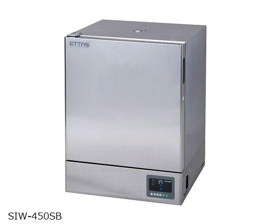 インキュベーター(ステンレスタイプ) 校正証明書付 SIW-450SB