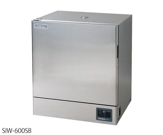 インキュベーター(ステンレスタイプ) 校正証明書付 SIW-600SB