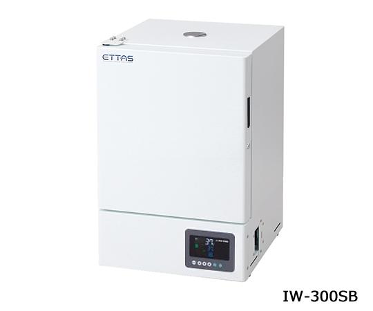 1-9007-31-20 ETTAS インキュベーター(スチールタイプ) 校正証明書付 IW-300SB アズワン(AS ONE)