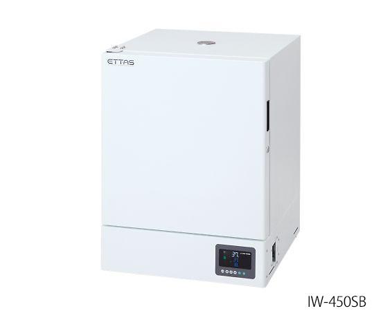 1-9007-32-20 ETTAS インキュベーター(スチールタイプ) 校正証明書付 IW-450SB アズワン(AS ONE)