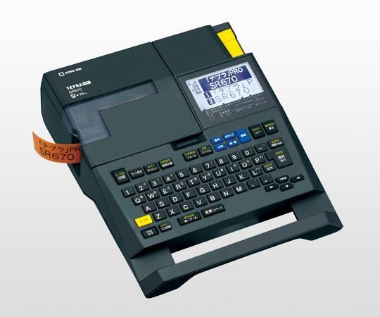 ラベルライター テプラPRO SR670 キングジム