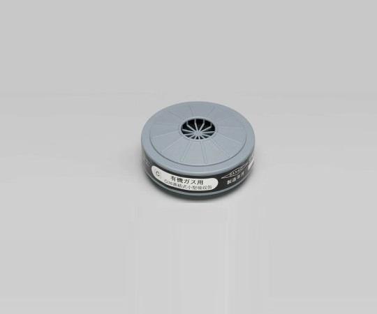 スカイマスク用直結型小型吸収缶 G36