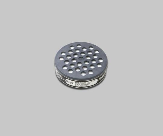 スカイマスク用直結型小型吸収缶 G38S1 三光化学工業【Airis1.co.jp】