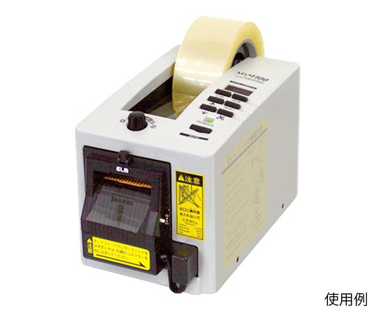 電動テープカッター MS-1100