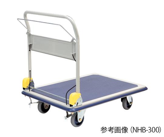 ハンドブレーキ台車 NHB-300(ハンドブレーキ付き)