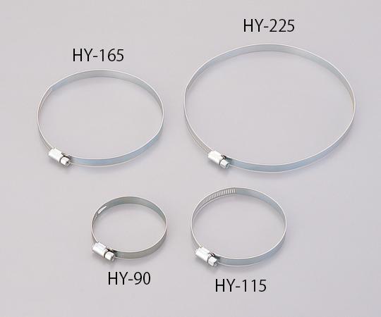 ホースバンド HY-225【Airis1.co.jp】