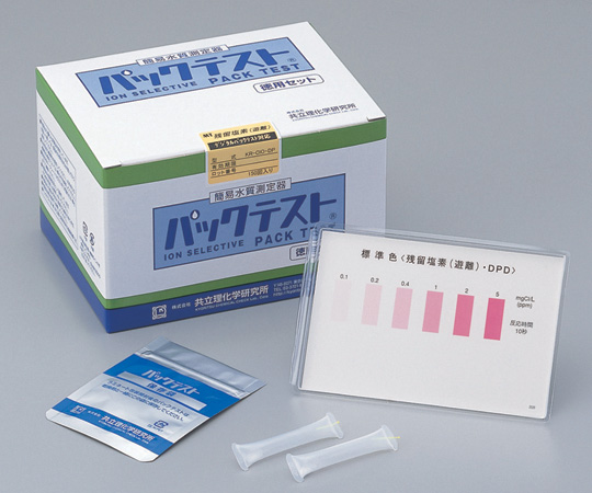 パックテスト COD(低濃度)(化学的酸素要求量) KR-COD(D)-2(150回分) 共立理化学研究所