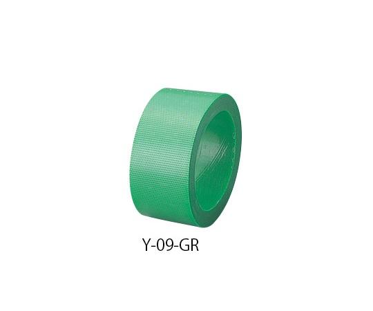 コアレステープ グリーン Y-09-GR
