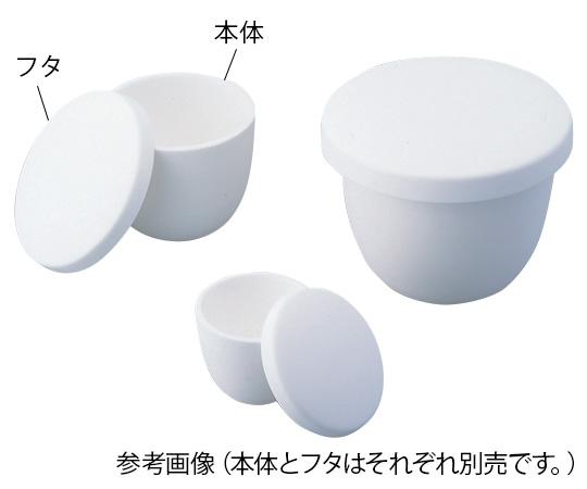 アルミナるつぼ(本体) SSA-H B7 ニッカトー