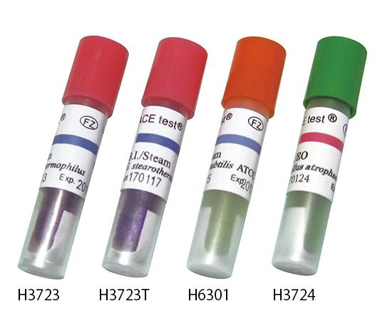 バイオロジカルインジケーター H3723T