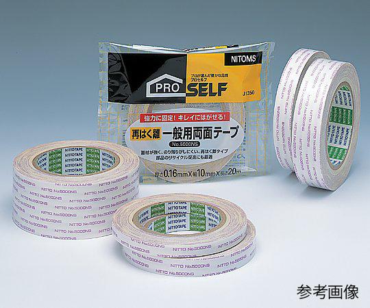 両面テープNo.5000NS(再剥離タイプ) ニトムズ【Airis1.co.jp】