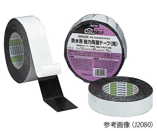 強力両面テープ J2080
